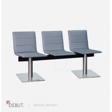 Кресло секция Футур+