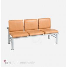 Кресло секция Карнак