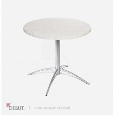 Круглый стол Валдай