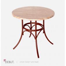 Круглый стол Галет