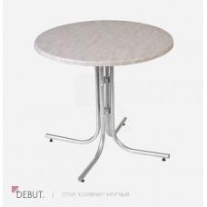 Круглый стол Солярис