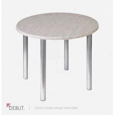 Круглый стол Стиль Гранд