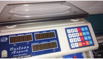 Большое поступление весового оборудования