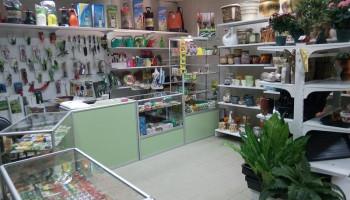 Магазин Сад и огород г. Вязьма