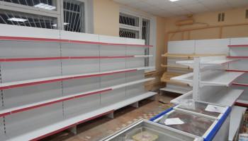 Магазин Смоленская обл. (РАЙПО)